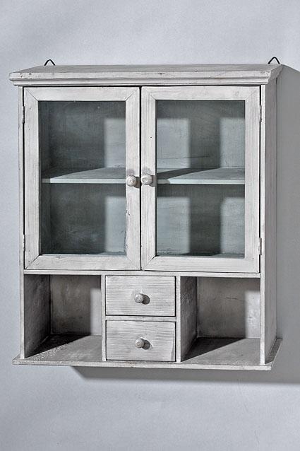 Wandschrank Grau.Wandschrank Rena Holz Glas Grau 62cm Hoch 0001332